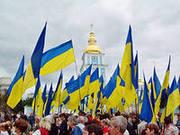 Удочки под флаги